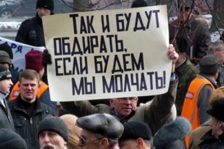 Противники ИТП в Казани выйдут на митинг