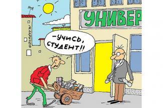 Если нет высоких баллов, приготовьте кошелек: казанские вузы подняли цены на обучение