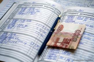 В Казани «метшинскую» гимназию уличили в поборах