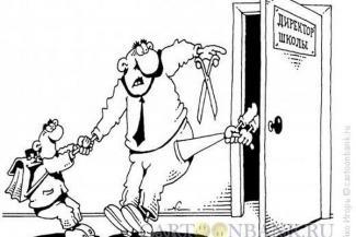 Прокурор и минобраз — не указ: в «метшинской» гимназии продолжаются поборы с родителей