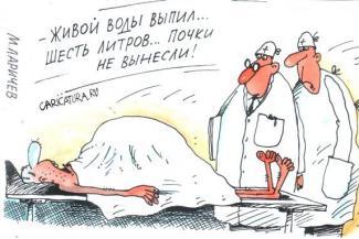 Казанские ученые считают, что могут реабилитировать лженауку гомеопатию