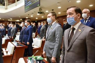 Казанцы, готовьте ваши денежки: Госсовет РТ узаконил самообложение в городах