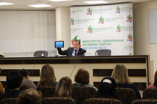 Фото с minzdrav.tatarstan.ru