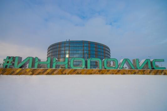 print_764183 Счетная палата РФ обнаружила в Казани город-двойник Анализ - прогноз Татарстан