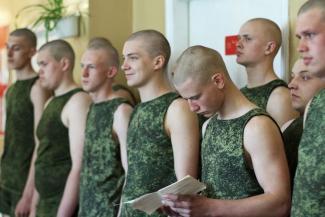 Призывников в Татарстане начали отбирать по конкурсу