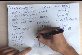 Казанские выпускники умоляют Путина разобраться с ЕГЭ по математике