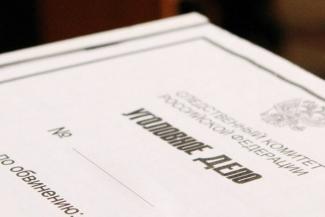 Новое дело на экс-прокурора Кукморского района продержалось два дня