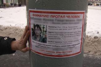 Ушли и не вернулись: в Татарстане с начала года бесследно исчезли более 150  человек