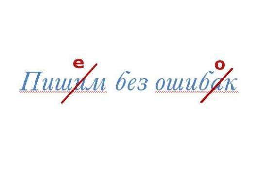 Минобрнауки РТ пристыдили за программу татарской «литретатуры»