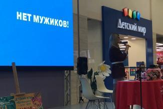 «Классная баба, дельные вещи говорит!»: автор книги «А тому ли я дала?» рассказала казанским дамам, как арканить мужчин