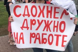 «Хотят подольше поработать»: жители Татарстана порадовали загсы самой низкой смертностью в ПФО