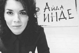 Сделает нам красиво: Наталия Фишман уходит из парков в школы и больницы