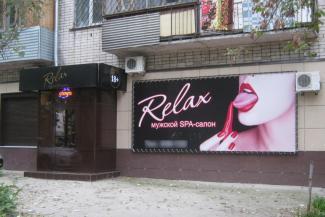 Фото http://open.tgl.ru