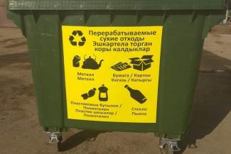 Мундиаль закончился, мусор остался: в Казани запускают раздельный сбор отходов