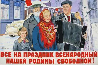 «Какое-то заигрывание с народом»: казанцы - о дате всенародного голосования 22 апреля