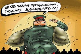 Замначальника Казанского танкового училища обокрал Минобороны