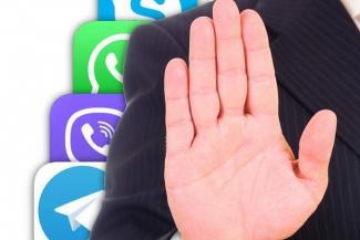 Компромату — нет: казанским учителям запрещают общаться с родителями по WhatsApp