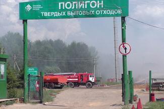 МЧС предупреждало: под Казанью горит свалка