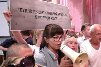 Противники строительства мусорной мегапечи под Казанью устроили «штурм Зимнего»