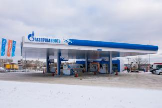 «Нам по пути»: в Казани открылась первая полноформатная АЗС компании «Газпромнефть»