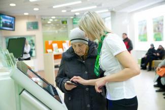 Сотрудница Сбербанка в Казани обчистила счет старушки