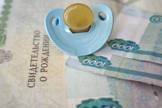 Не езжайте, девки, в город: молодым сельчанкам в Татарстане посулили премии за рождение детей