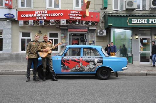 Сержант ГИБДД  арестовал музейный экспонат