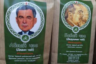 Минниханов - «абзый», Шаймиев - «бабай»: в Казани продают президентский «щай»