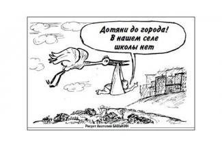 Жители села Печищи в Татарстане: «Спасите нашу школу!»