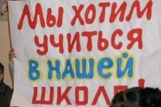 Жертвы слияния школ в Казани: «У детей конфликты, учителя уволились»