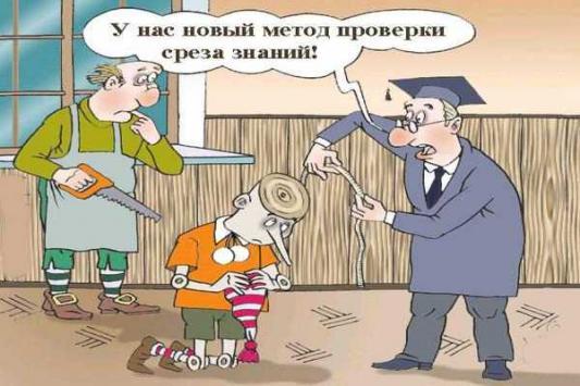 Рейтинг казанских школ: обычная элитной не соперница