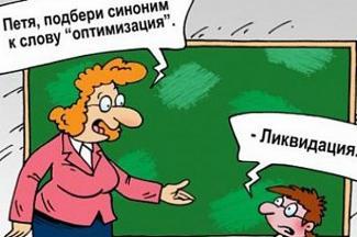 Не хотят сливаться: в Казани поднимается бунт против укрупнения школ