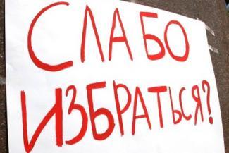Народные избранники не позволили народу Татарстана самому избирать себе мэров