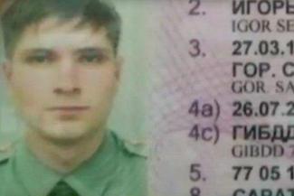 В Казани военного следователя, который едва не угробил гаишника, оштрафовали на 33 тысячи