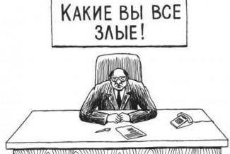 Казанские чиновники устали общаться с народом очно: публичные слушания переведут в Интернет
