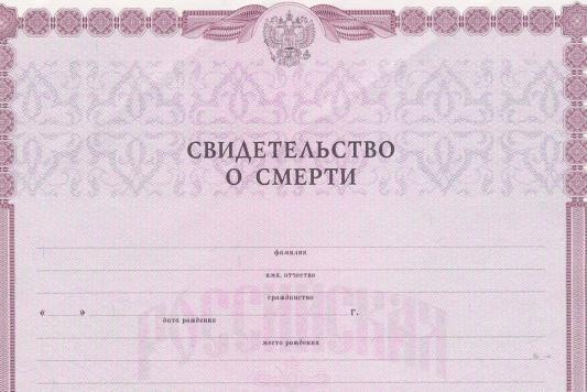Покойники - налево, живые - направо: казанские загсы отказались регистрировать смерть