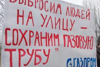 Пикет жителей поселка Осиново против сноса 19 домов (Фото zelenodolsk.ru)