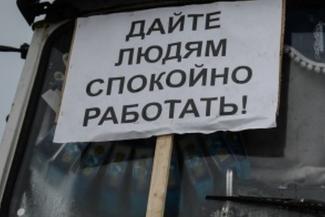 «Я всю жизнь честно трудился, а меня вот так мучают!»: В Татарстане непокорного фермера, отбившегося от уголовного дела, пытаются наказать через Арбитражный суд