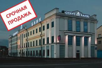Найдется ли покупатель на казанский «Спурт Банк»?