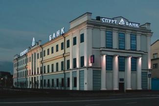 И ты, «Спурт»!..  В Татарстане залихорадило очередной банк