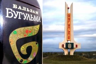 Допились: шутку о переименовании Бугульмы в Татарстане поняли не все