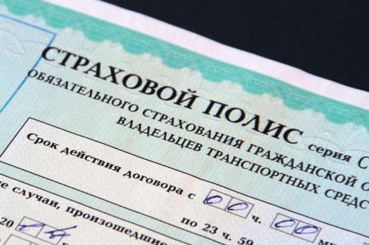 Казанская прокуратура нашла ОСАГО с нагрузкой только в одной компании