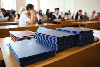 Студентам-экономистам КХТИ предложили рискнуть дипломами или перейти в другие вузы