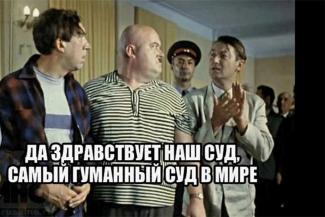 «Потерпевшая в шоке, она очень его боится!»: в Татарстане полицейского, который три месяца был в бегах, отпустили погулять