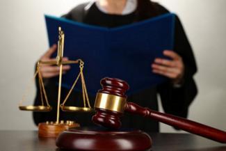 Казанскую судью, заподозренную в коррупции, отдают Бастрыкину