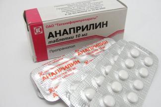 В Татарстане из аптек исчез жизненно важный препарат для сердечников и гипертоников