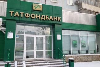 В судьбе Татфондбанка сыграл роковую роль православный банк