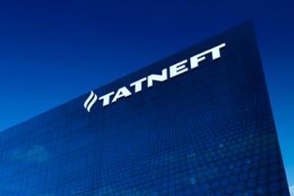 Компания «Татнефть» объявила конкурс грантов и провела конференции трудовых коллективов