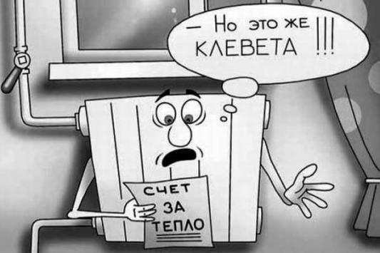 Татарстан переходит на сезонную оплату тепла