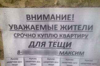 «Квартиры не от хорошей жизни покупают»: напуганные девальвацией казанцы запасаются недвижимостью